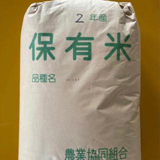 令和2年 栃木県産 コシヒカリ🌾 玄米30kg