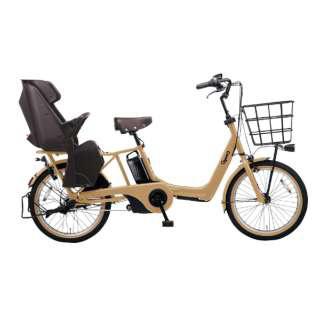 【ネット決済】電動自転車 パッと見高いのは訳があります!ほぼ新品...