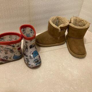 【中古】13cmブーツと長靴