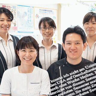医療法人吉田歯科医院 歯科助手 求人募集