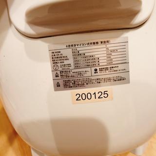 白の炊飯器 最大4号まで炊けます - 家具