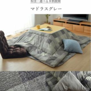 【ネット決済】こたつセットこれでOK‼︎折り畳みテーブル&掛け布...