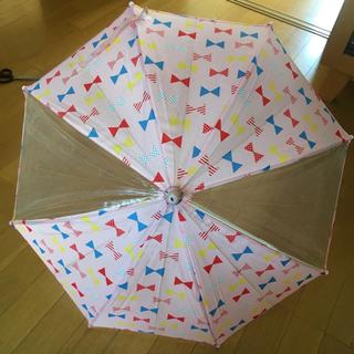 傘 幼児用