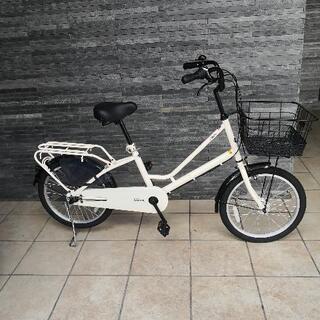 自転車 小径 20インチ 3段変速 ミニベロ 子供乗せ取付け可