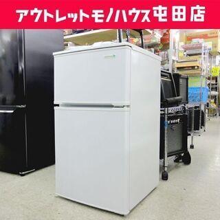 冷蔵庫 90L 2017年製 2ドア  HERB Relax Y...