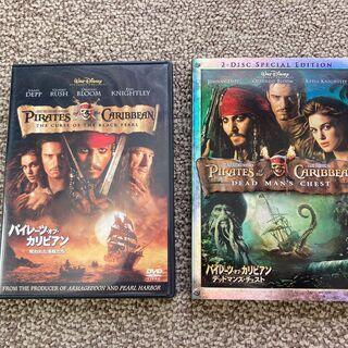 パイレーツオブカリビアン DVD 2本セット