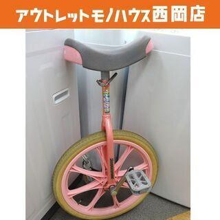 一輪車 20インチ ブリヂストン ピンク 子供用  キッズ ジュ...