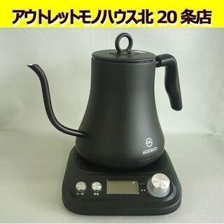 ☆電気ケトル MOOSOO MK20 0.8L 温度調整機能付き...