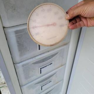 トヨソニック 電気冷凍庫 - 塩竈市