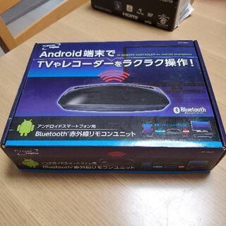 【取引中】ELECOM Logitec Bluetooth赤外線...