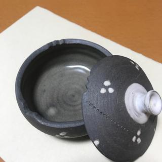 陶器 小物入れ - 京都市