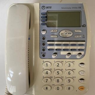 電話機 ビジネスフォン AX-ARMBTEL