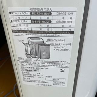 空気清浄機500円 - 大津市
