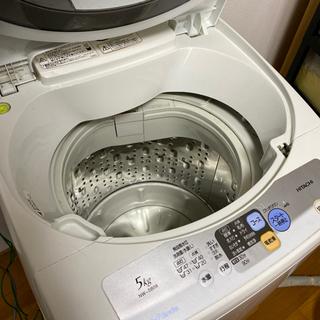 HITACHI洗濯機0円お譲りいたします。 - 糸島市