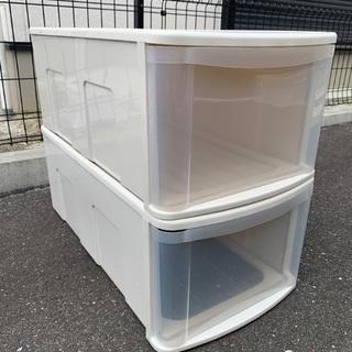 美品 収納ケース 2台まとめて 衣装ケース 収納ボックス