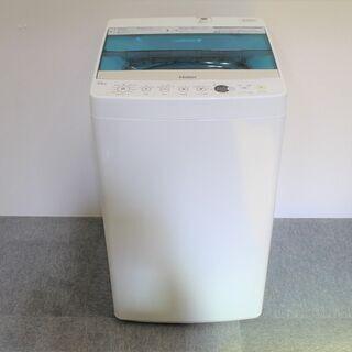 【記載エリア配送無料】Haier 4.5Kg洗濯機 JW-…
