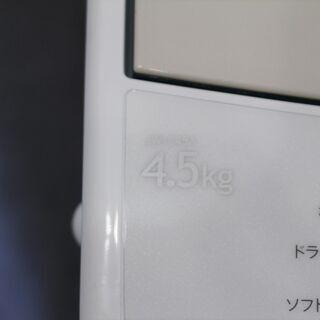 【記載エリア配送無料】Haier 4.5Kg洗濯機 JW-C45A 2018年製 - 家電
