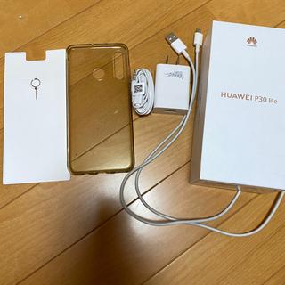 HUAWEI P30 light 64GB − 熊本県