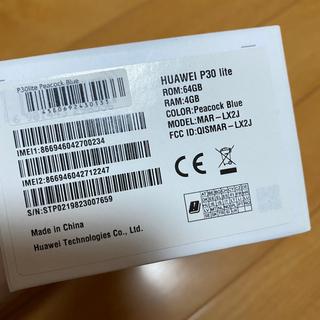 HUAWEI P30 light 64GB - 家電