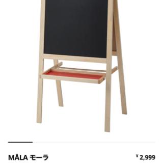 IKEA  黒板 メニュー