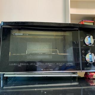 象印 オーブントースター 使えます 2015年製 zojirushi の画像