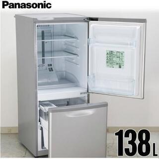 Pananonic製/2017年式/138L/冷蔵冷凍庫/NR-B149W  の画像