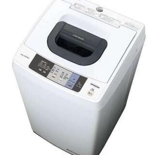 NW-50A-W 全自動洗濯機 ピュアホワイト [洗濯5.…
