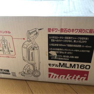【期間限定値下げ】マキタ 芝刈り機 - 家電