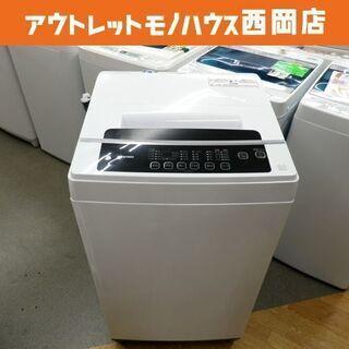 西岡店 洗濯機 アイリスオーヤマ 5.0㎏ 2021年製 …