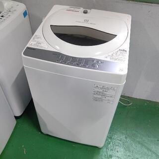 TOSHIBA 2019年式 洗濯機 美品