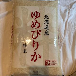 【ネット決済】ゆめぴかり 5キロ×3袋