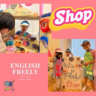 英語自在 FReeLy 赤坂校 オープン!3歳から始めて 「英語...