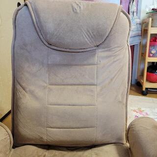 座椅子 − 神奈川県