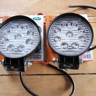 作業灯 LED  丸型 2個 未使用