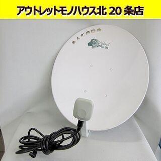 BSアンテナ BSC45R マスプロ☆BSデジタル/110°CS...