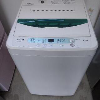 ☆激安☆美品☆ヤマダ 2018年製 洗濯機☺️
