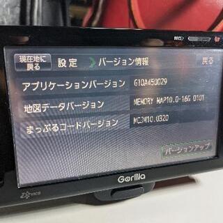 SANYO ゴリラ NV-SB570DT