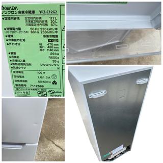 2019年製 YAMADASELECT(ヤマダセレクト) YRZC12G2 2ドア冷蔵庫 (117L・右開き) ホワイト (0921天) - 売ります・あげます