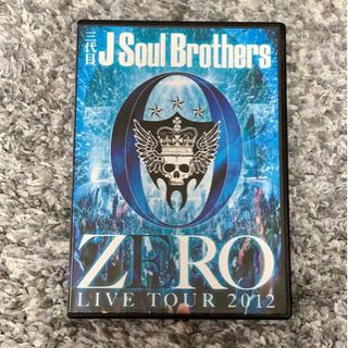 【ネット決済】三代目 J Soul Brothers