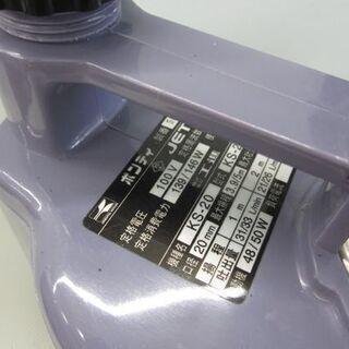 工進☆水中ポンプ ポンディ KS-20 100V 50Hz/60H兼用 台風対策にも ホース付き 札幌 北20条店 - 売ります・あげます