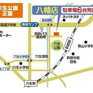 秋のミシン相談会セール開催中♪@ミシン生活八幡店♪ - イベント