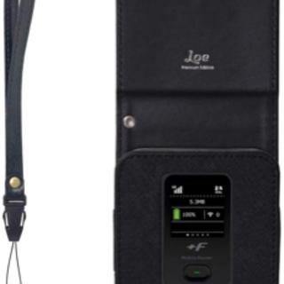 富士ソフト WiFi FS040W ホームルーターセット カバー付き - 売ります・あげます