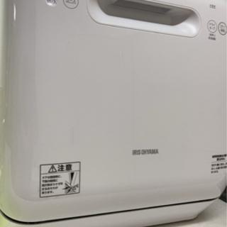 アイリスオーヤマ食器洗い - 家電