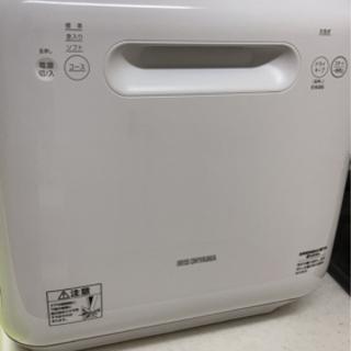 アイリスオーヤマ食器洗い - 横浜市