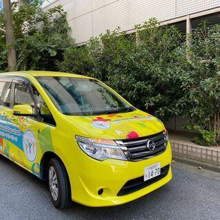 学童保育送迎ドライバー(鹿島田)