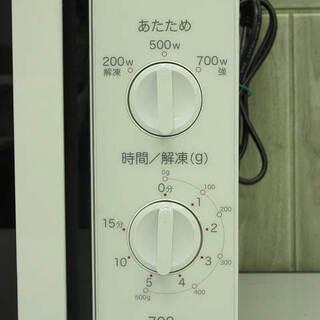 sa0756 ハイアール 電子レンジ JM-17F-50 50Hz専用 ホワイト Haier 単機能レンジ 東日本専用 ターンテーブル式 白 あたため700W・500W 解凍200W 出力3段切替 庫内高さ19cm - 家電