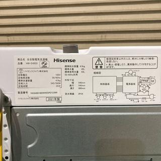 【美品】Hisense 2021年製 4.5kg 12,000円!! − 愛知県