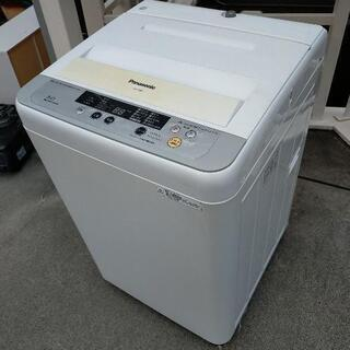 Panasonic  5キロサイズ洗濯機、お売りします。