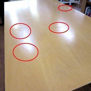 arflex 6人掛け ダイニングテーブル 幅:180cm ナチュラル系 食卓 大型 家具 アルフレックス 札幌市 厚別店  − 北海道