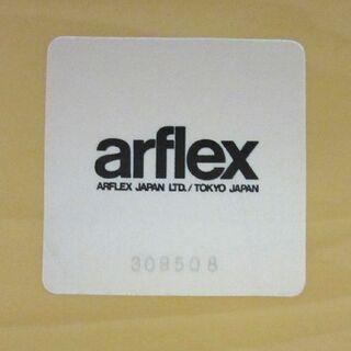 arflex 6人掛け ダイニングテーブル 幅:180cm ナチュラル系 食卓 大型 家具 アルフレックス 札幌市 厚別店  - 売ります・あげます